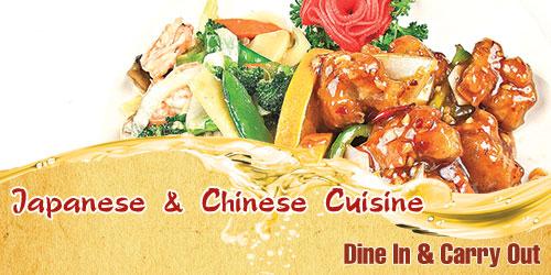 e0b333174 China Star | Japanese and Chinese Restaurant